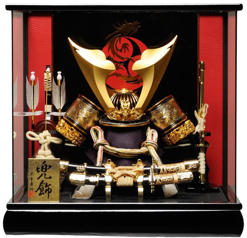 【五月人形】10号彫金ゴールド武者兜ケース飾り:宝童作【ケース入り兜飾り】【兜ケース飾り】