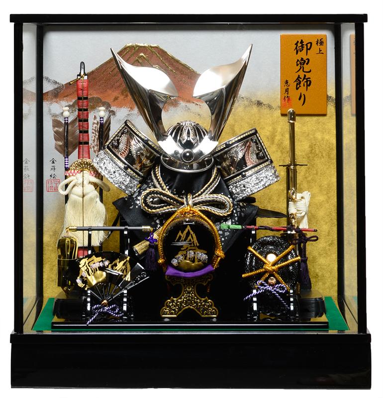 【五月人形】兜・鎧・大将ケース10号 昇龍彫金銀隼兜ケース作:恵月作【兜ケース飾り】【ケース入り兜飾り】