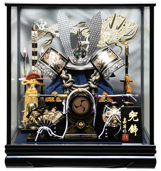 【五月人形】12号ブロンズ中鍬形黒三品付ケース:嘉房作【兜ケース飾り】【ケース入り兜飾り】