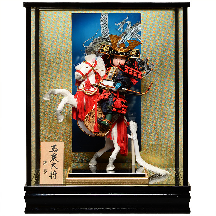 【五月人形】【武者人形】【兜・鎧・大将ケース】跳馬武者馬乗:潤祥作【ご進物ケース】