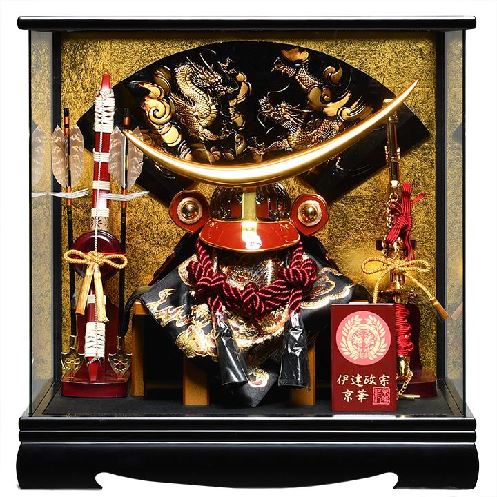 【五月人形】【武将兜】8号伊達政宗公赤鉢兜パノラマケース:京華作【兜ケース飾り】