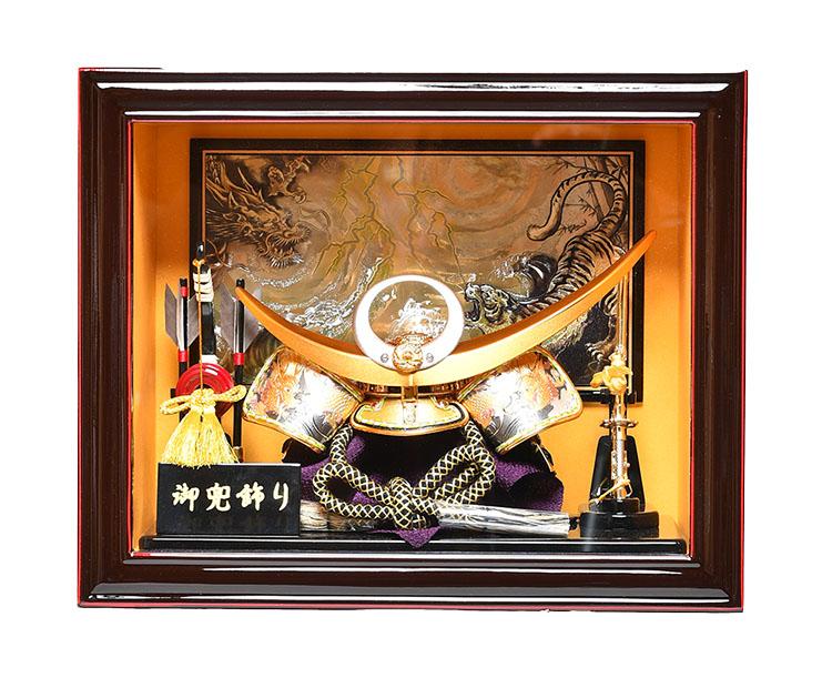 日本全国送料 手数料無料 五月人形 兜ケース飾り 兜 定番から日本未入荷 大将ケース 超歓迎された 7号上杉謙信公兜竜虎彫金背景飾:伏見屋監修 コンパクトケース 鎧