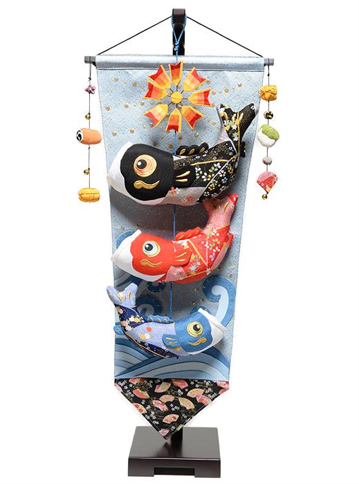 【五月人形】【室内鯉のぼり】【つるし飾り】室内鯉幟:宝舟と鯉のぼり(中)【こいのぼり】