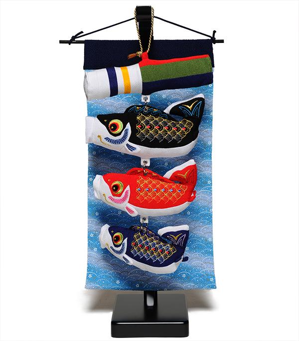 【五月人形】【室内鯉のぼり】【つるし飾り】卓上大空に鯉のぼり【こいのぼり】