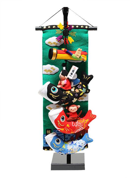 【五月人形】【つるし飾り】五月つるし雛桃太郎鯉のぼり 特小【室内鯉のぼり】【端午の吊るし飾り】