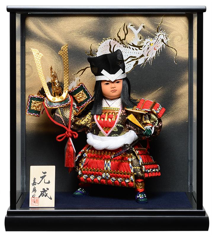 【五月人形】【ご進物ケース】9号元成 兜武者:嘉房作【武者人形】