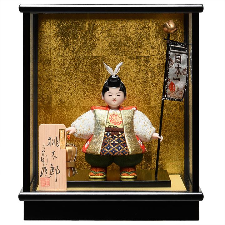 【五月人形】【武者人形】木目込桃太郎:草園作【ご進物ケース】