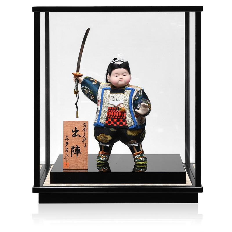 【五月人形】【武者人形】出陣 :真多呂作【ご進物ケース】【童木目込】