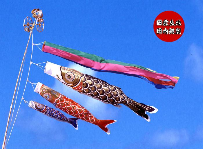 【ベランダ鯉のぼり】【鯉幟】1.5mキラキラ矢車黄金金箔鯉のぼり:ベランダセット【鯉のぼり】