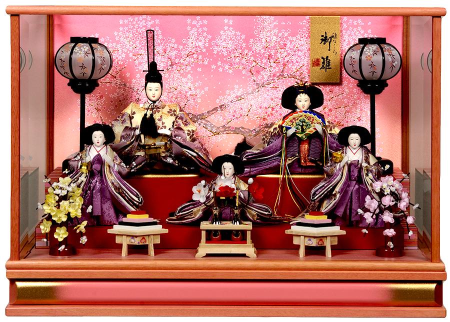【雛ケース】【五人飾・三人官女付】小三五5人:パールピンクケース:美光作【雛人形】【ひな人形】