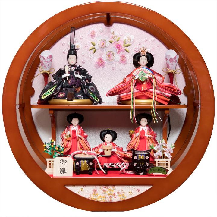 【ひなケース】芥子親王柳官女五人飾木肌塗円形アクリルケース:伏見屋監修【雛人形】【ひな人形】