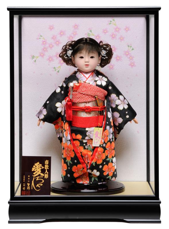 【市松人形】13号市松人形 綸子衣裳【カール髪】 公司作ケース付【ひな人形】【浮世人形】
