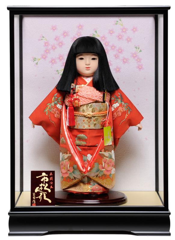 【市松人形】13号市松人形:綸子衣裳【オカッパ】公司作 ケース付【ひな人形】【浮世人形】