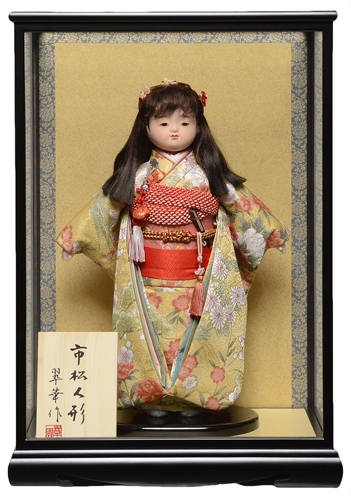 【市松人形】10号市松人形:綸子衣装(大正ロマン):翠華作:ケース入り【ひな人形】【浮世人形】