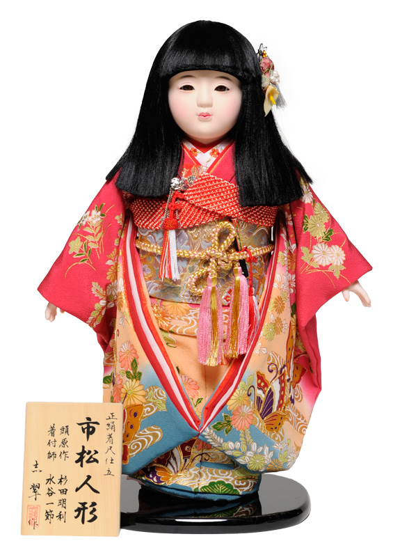 【市松人形】13号市松人形 正絹金駒刺繍衣裳【おかっぱ】 志翠作【ひな人形】【浮世人形】