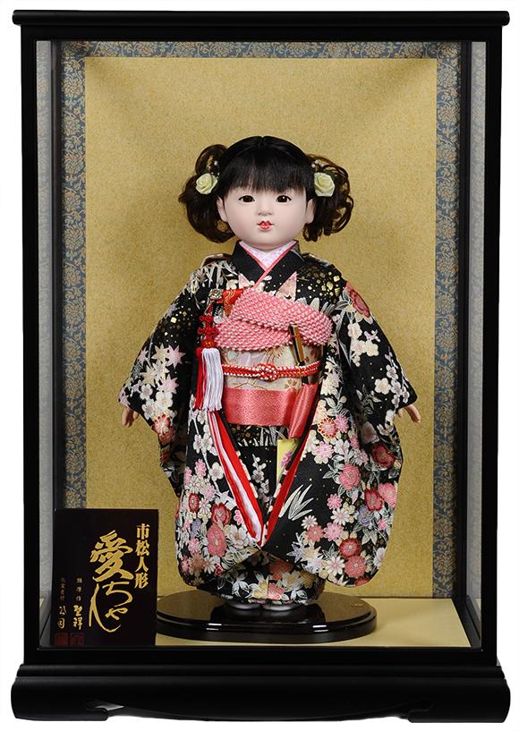 【市松人形】10号市松人形:金彩衣装 愛ちゃん:公司作 ケース入り【ひな人形】【浮世人形】