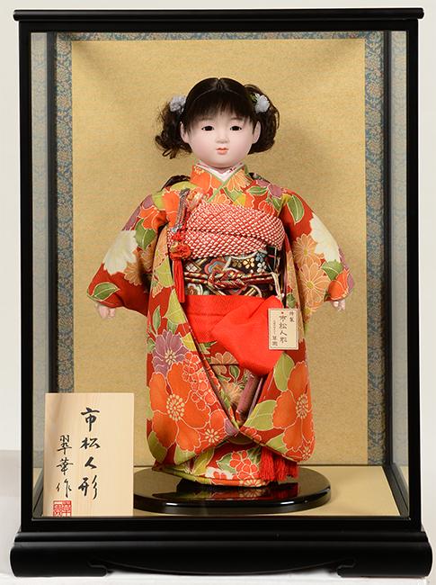 【雛人形】【市松人形】13号市松人形:綸子衣装【カール】:翠華作 ケース入り【ひな人形】【浮世人形】