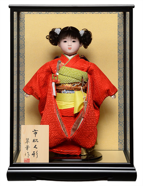【日本全国送料・手数料無料!!】【全品価格保証!!】 【雛人形】【市松人形】13号市松人形:ふくれ織衣装【カール】:翠華作 ケース入り【ひな人形】【浮世人形】