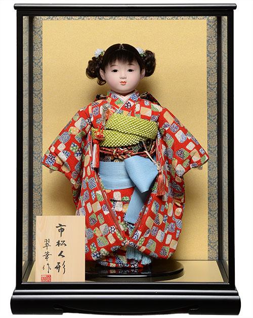 【雛人形】【市松人形】13号市松人形:綸子衣装【カール】:翠華作:ケース入り【ひな人形】【浮世人形】
