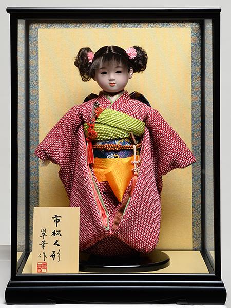 【雛人形】【市松人形】13号市松人形:正絹鹿の子絞り衣裳【愛ちゃん】:翠華作 ケース入り【ひな人形】【浮世人形】