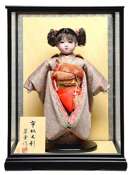 【雛人形】【市松人形】13号市松人形:綸子衣裳【愛ちゃん】:翠華作【おかっぱ】:翠華作 ケース入り【ひな人形】【浮世人形】