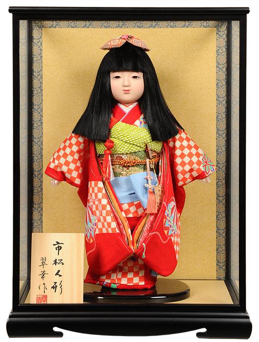 【市松人形】13号市松人形:綸子衣装【おかっぱにリボン】:翠華作 ケース入り【ひな人形】【浮世人形】