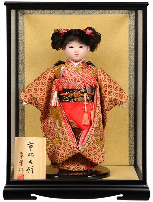 【ひな人形】【市松人形】市松人形 13号市松人形:正絹京染衣装(カール):翠華作ケース入り【木目込市松人形】【浮世人形】