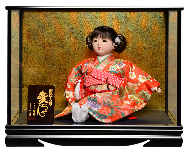 【市松人形】【雛人形】13号座市松【金彩衣装】:公司作 ケース入り【ひな人形】【浮世人形】