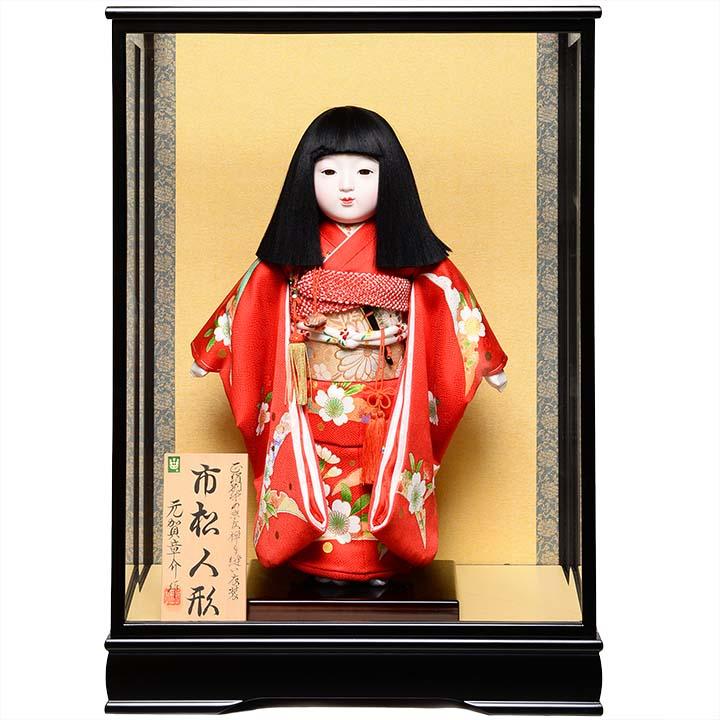 【雛人形】【市松人形】12号市松:正絹京染手縫い衣裳:元賀章介作:元賀 章介作 ケース入り【ひな人形】【浮世人形】