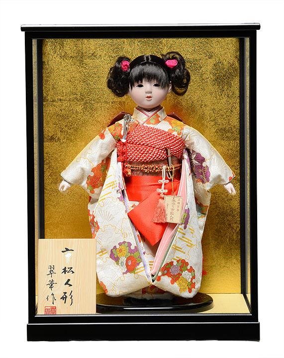 ひな人形】【市松人形】市松人形10号市松人形:雪輪に菊柄お衣裳:翠泉作:ケース入り【膨れ織市松人形】【浮世人形】