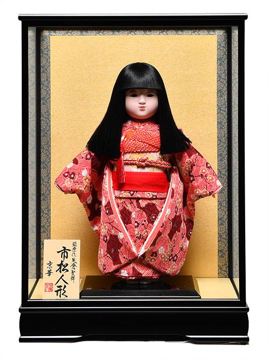 【市松人形】市松人形12号市松人形:綸子衣裳(オカッパ):京華作:ケース入【ひな人形】【浮世人形】