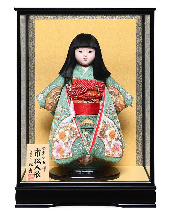【ひな人形】【市松人形】13号市松:京友禅金彩刺繍衣裳:松寿作 ケース入り【浮世人形】