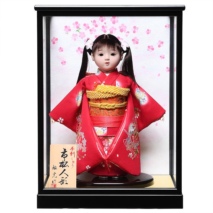 【市松人形】8号市松人形:本刺繍飛桜衣装ケース付【カール】:敏光作【ひな人形】【浮世人形】