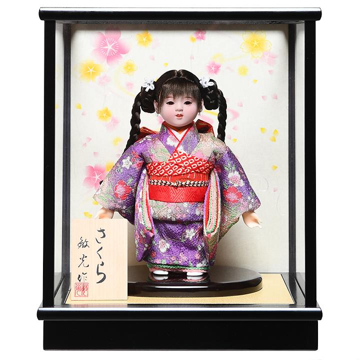【雛人形】【ひな人形】【市松人形】4号市松人形:三つ編み縮緬衣装ケース付【さくら】:敏光作【浮世人形】