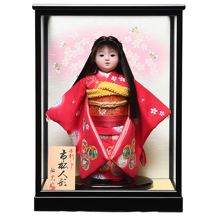 【市松人形】8号市松人形:手毬本刺繍衣装ケース付【カール】:敏光作【ひな人形】【浮世人形】