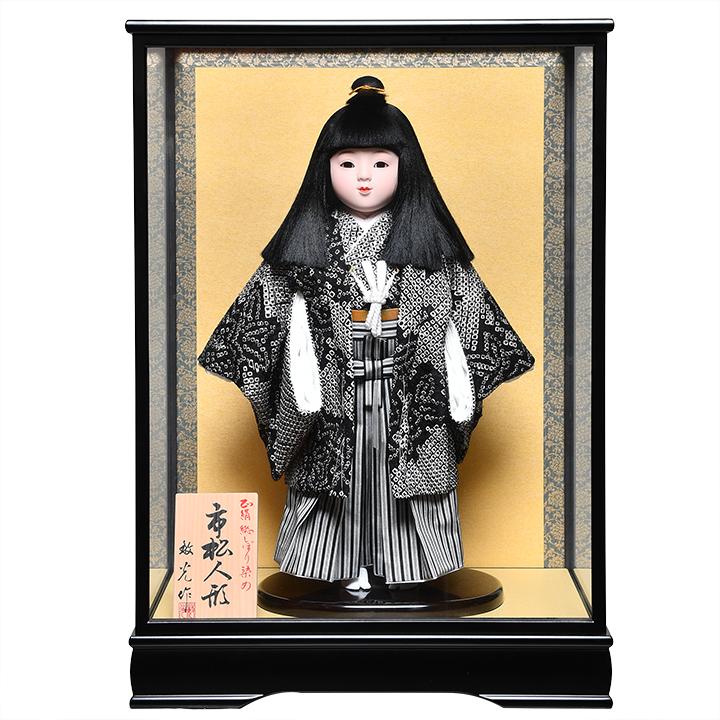 日本全国送料 手数料無料 全品価格保証 初回限定 ひな人形 13号市松人形:総絞羽織袴姿:敏光作:ケース入り 直営店 市松人形 浮世人形