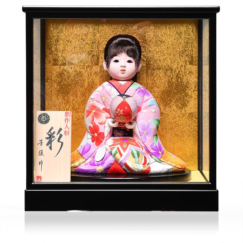 日本全国送料 手数料無料 全品価格保証 送料0円 毎日激安特売で 営業中です 雛人形 ひな人形 浮世人形 市松人形 6号彩座り木目込市松人形:別織京都西陣織:芳俊作:ケース入り 木目込市松人形