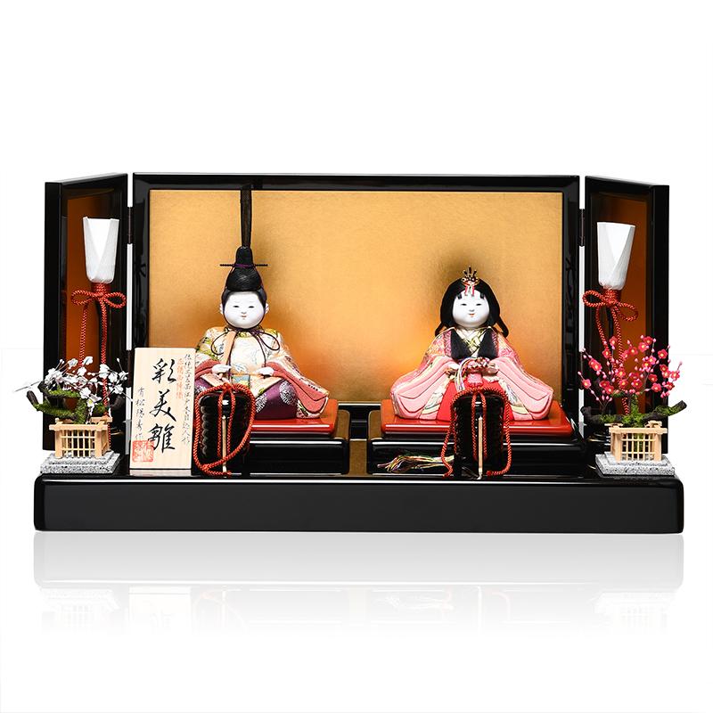 【雛人形】【木目込親王飾】木目人形:彩美雛:有松陽寿作【ひな人形】