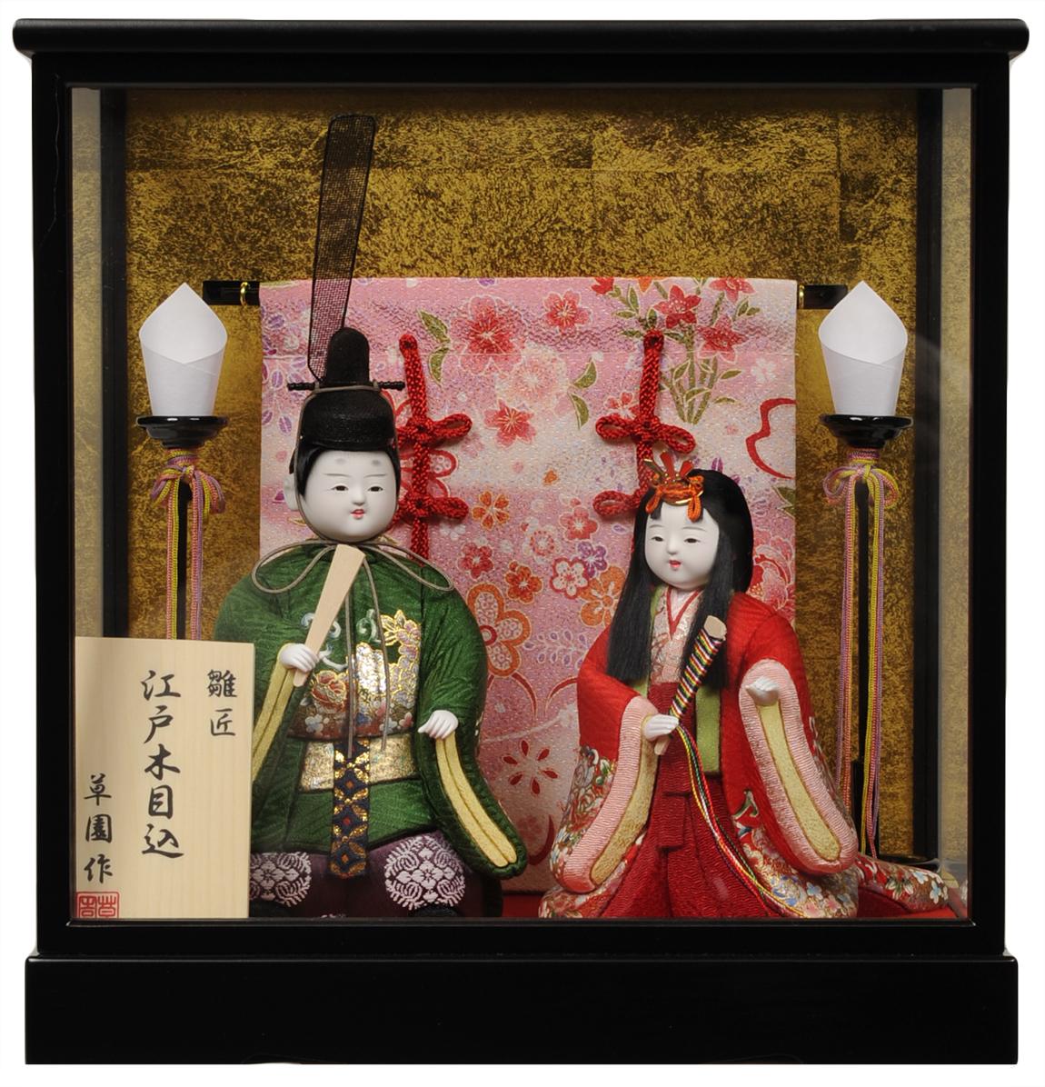 【雛人形】【木目込ケース入】木目込人形:春日雛-B:伏見屋監修【ひな人形】