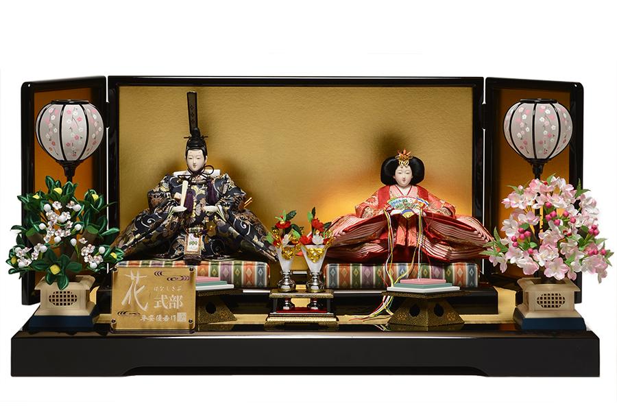 【ひな人形】京十番親王 花式部:平安優香作【雛人形】【親王飾】