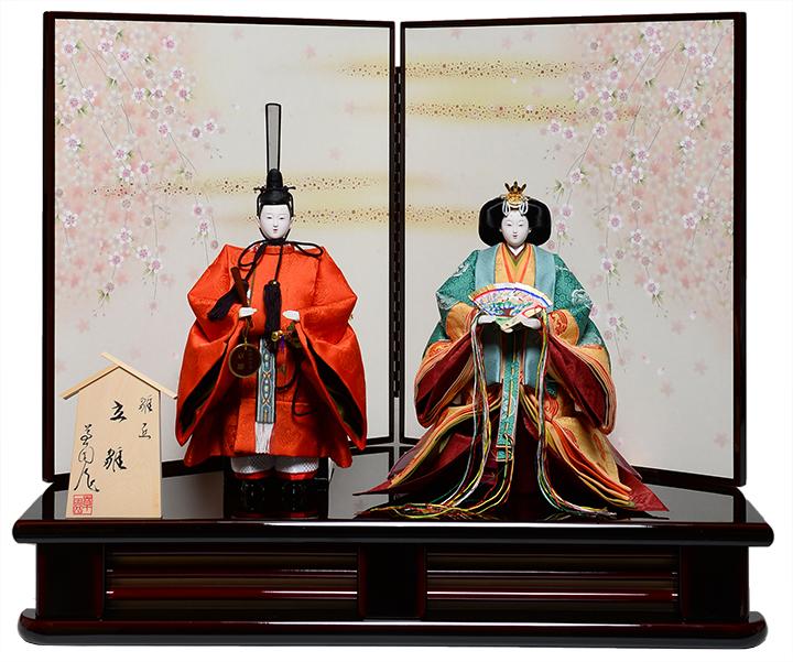 【立雛】【雛人形】京八番立雛:皇太子殿下カラー:平安翠泉作【ひな人形】