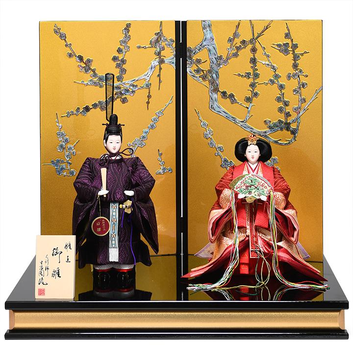 【立雛】【親王飾】京小十番親王皇室カラー:有職文様【雛人形】