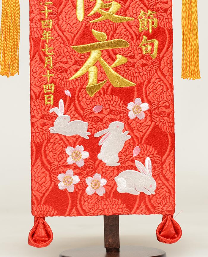 fusimiya rakuten global market flowers and rabbit embroidered