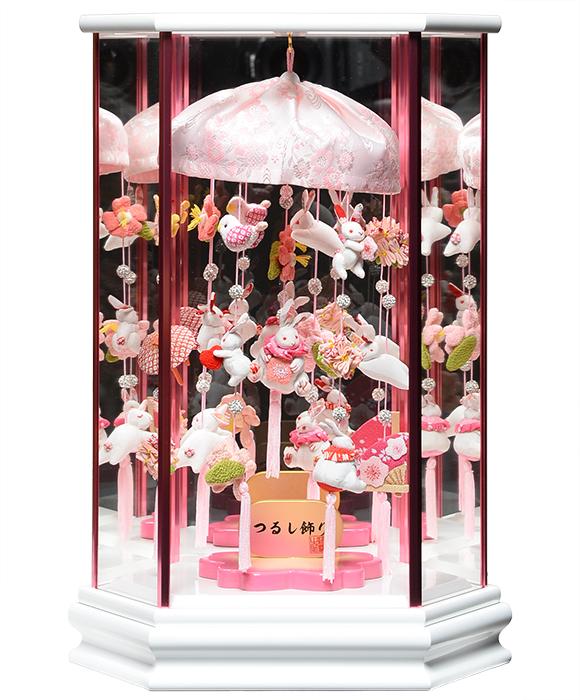 【雛人形】【ひな人形】うさぎと花のつるし飾 パールホワイト六角鏡バックケース飾【吊るし雛】【ひな人形】