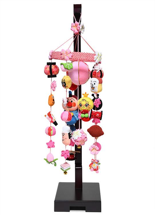 【ひな人形】つるし雛 【アンパンマン吊るし雛】ちりめん つるし雛 飾り台【吊るし雛】