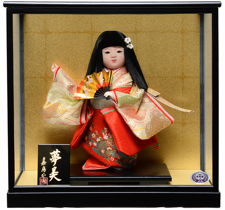 【浮世人形】【わらべ人形】浮世・御所 8号夢美 扇【ひな人形】【浮世人形】
