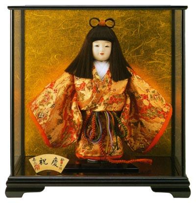 【わらべ人形】【浮世・御所】慶祝(大)【ひな人形】【浮世人形】