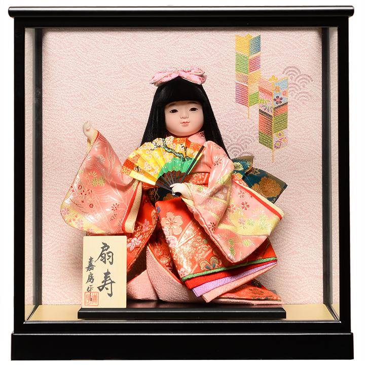【わらべ人形】【浮世・御所】7号扇寿 扇 :嘉房作【ひな人形】【浮世人形】