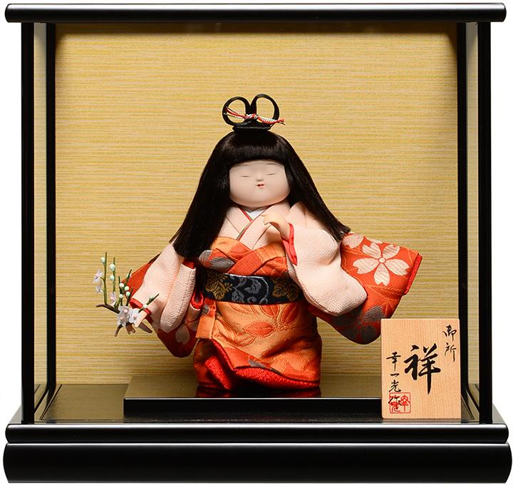 【わらべ人形】【御所人形】浮世・御所 6号平安御所 扇子:幸一光作【ひな人形】【浮世人形】