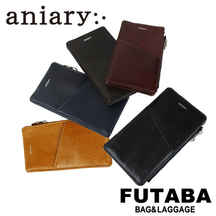 aniary アニアリ マルチケース Sサイズ ポーチ 01-08002 アンティークレザー Antique Leather Multi Case スマホ iPhone 旅行 トラベル プレゼント ギフト